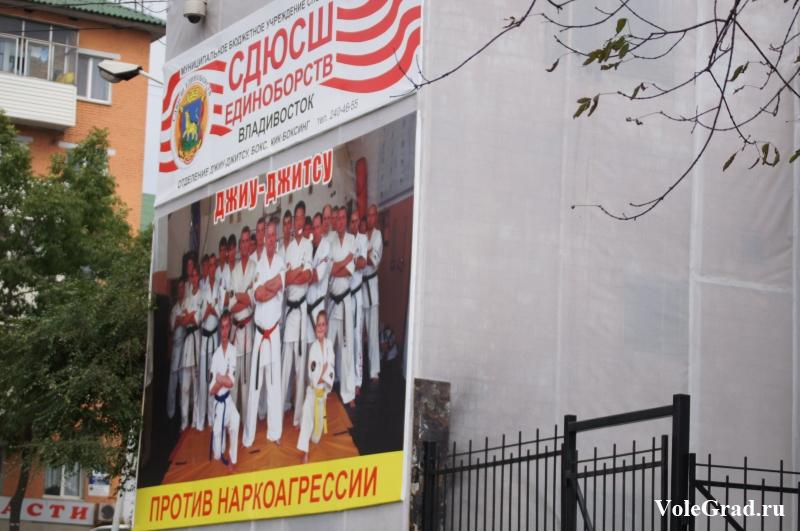 Детская клиническая больница 15 москва
